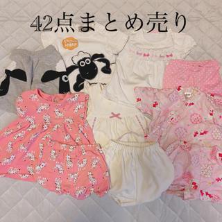 プティマイン(petit main)の子供服80 女の子 42点まとめ売り(その他)