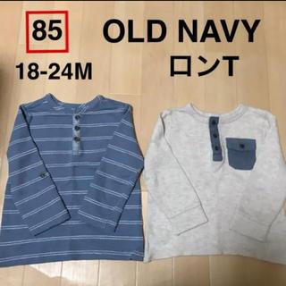 オールドネイビー(Old Navy)の男の子 長袖 サイズ85 オールドネイビー(ロンパース)
