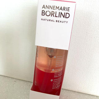 アンネマリーボーリンド(ANNEMARIE BORLIND)の⏰ TIME SALE⏰アンネマリーボーリンド ローズブロッサム ケア(美容液)