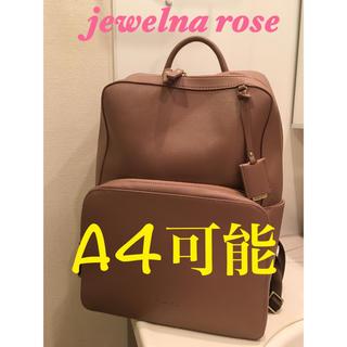 ジュエルナローズ(Jewelna Rose)のレザーリュック ピンク カースティ リュック A4サイズ(リュック/バックパック)