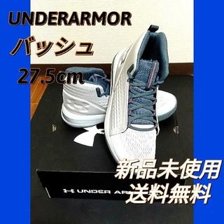 アンダーアーマー(UNDER ARMOUR)の【セール】【公式】27,5cmアンダーアーマー バッシュ UA トーチ(バスケットボール)