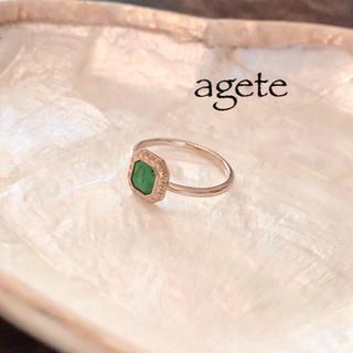 アガット(agete)の現行品✦ฺ【アガット】agete*9号*エメラルドデザインリング*K10YG(リング(指輪))