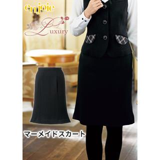 Joie (ファッション) - アンジョア マーメイドスカート