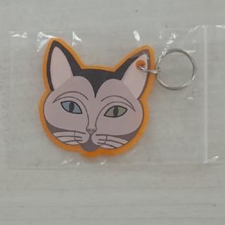 メゾンドリーファー(Maison de Reefur)の新品 MAISON DE REEFUR  キーホルダー キャット 猫 ねこ(キーホルダー)