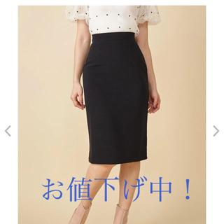 ロイヤルパーティー(ROYAL PARTY)のタイトスカート(ひざ丈スカート)