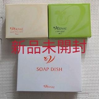 ヴァーナル(VERNAL)のバーナル 洗顔石鹸 VERNAL(洗顔料)