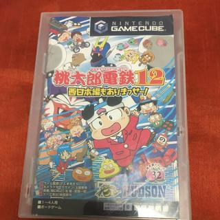ニンテンドーゲームキューブ(ニンテンドーゲームキューブ)の桃太郎電鉄12西日本編もありまっせー! ゲームキューブ GC ソフト カセット(家庭用ゲームソフト)