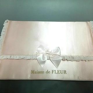 メゾンドフルール(Maison de FLEUR)のメゾンドフルール 小物入れ - サテン(その他)