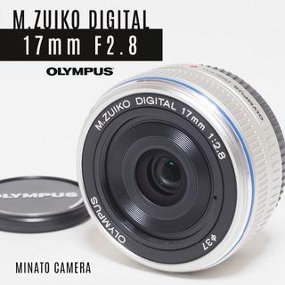 OLYMPUS - パンケーキ単焦点★オリンパス 17mm F2.8 M.ZUIKO DIGITAL