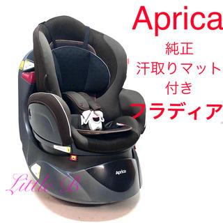 Aprica - アップリカ*純正汗取りマット付*回転式平らなベッド型*フラディア