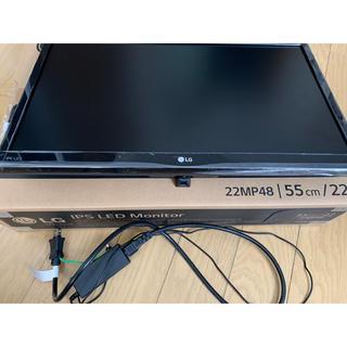 エルジーエレクトロニクス(LG Electronics)のLG モニター ディスプレイ 22MP48HQ-P 21.5インチ(ディスプレイ)