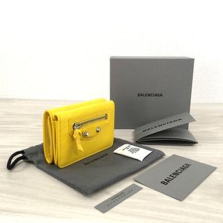 バレンシアガ(Balenciaga)の極美品 BALENCIAGA イエロー レザー 三つ折り財布 478(折り財布)