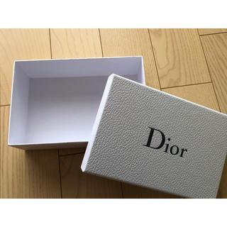 Dior - 《極美品》 Dior 空箱 小物入れ ラッピング プレゼント