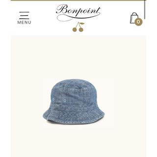ボンポワン(Bonpoint)のボンポワン 帽子(帽子)