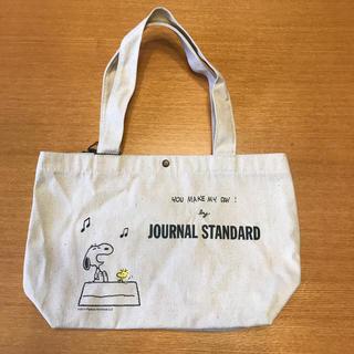 ジャーナルスタンダード(JOURNAL STANDARD)の未使用 スヌーピー×journal standard トートバッグ(トートバッグ)