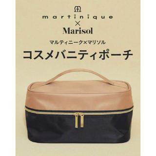 マルティニークルコント(martinique Le Conte)のマリソル 10月号 付録(ポーチ)