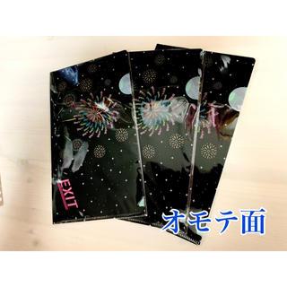【限定 非売品】EXIT ガンバレルーヤ デザイン マスクケース 3個セット(お笑い芸人)