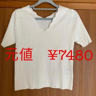 ココディール(COCO DEAL)のココディール スカラネックニット ホワイト(Tシャツ(半袖/袖なし))