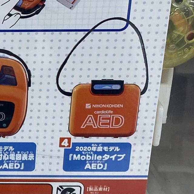 BANDAI(バンダイ)のAEDガチャ エンタメ/ホビーのフィギュア(その他)の商品写真