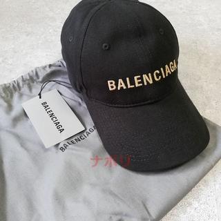 バレンシアガ(Balenciaga)のBALENCIAGA ロゴ ベースボールキャップ ブラック(キャップ)