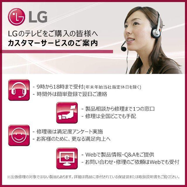 LG Electronics(エルジーエレクトロニクス)の【設置・無料サービス】LG 65V型 4Kチューナー内蔵 液晶テレビ Alexa スマホ/家電/カメラのテレビ/映像機器(テレビ)の商品写真
