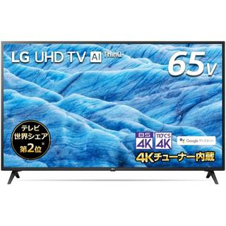LG Electronics - 【設置・無料サービス】LG 65V型 4Kチューナー内蔵 液晶テレビ Alexa