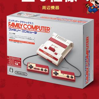 ニンテンドウ(任天堂)のクラシックミニ ファミリーコンピュータ(家庭用ゲーム機本体)
