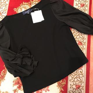 エムズグレイシー(M'S GRACY)のエムズグレーシー ❤︎お袖おりぼん トップス新品40(カットソー(長袖/七分))