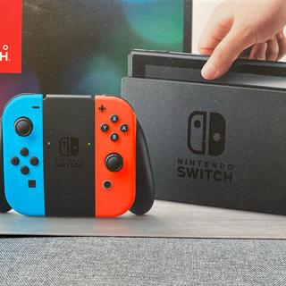 ニンテンドースイッチ(Nintendo Switch)のNintendo Switch (旧型) おまけ付き(家庭用ゲーム機本体)