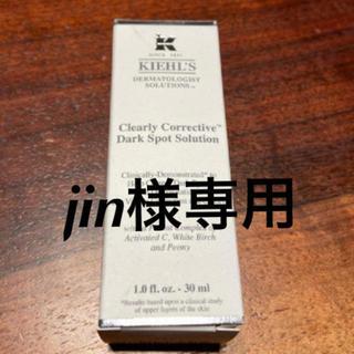 キールズ(Kiehl's)のjin様専用 1✨ 9/15か9/16発送分(美容液)