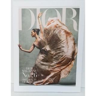 ディオール(Dior)のDior MAGAZINE/No.26(ファッション)