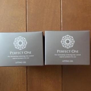 パーフェクトワン(PERFECT ONE)のパーフェクトワン リフティングジェル(オールインワン化粧品)