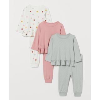 エイチアンドエム(H&M)のパジャマ80サイズ 3枚セット(パジャマ)