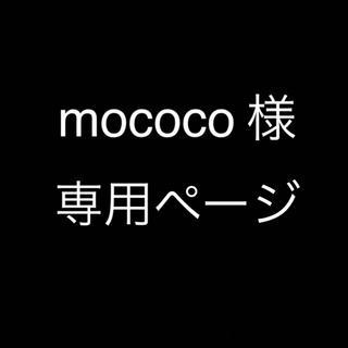 ロンシャン(LONGCHAMP)の2点まとめ専用ページ【mococo様】(トートバッグ)