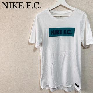 ナイキ(NIKE)の★美品★NIKE FC Tシャツ メンズ 白 ロゴマーク ボックスロゴ デカロゴ(Tシャツ/カットソー(半袖/袖なし))