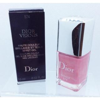 クリスチャンディオール(Christian Dior)の【新品・未使用】Dior ネイル VERNIS ヴェルニ 574 10ml(マニキュア)