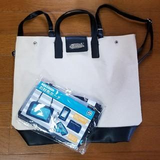ナノユニバース(nano・universe)のナノ・ユニバース 2wayバッグ+お財布ポーチ(トートバッグ)