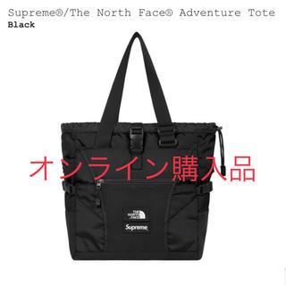 シュプリーム(Supreme)のSupreme/The North Face Adventure Tote 黒(トートバッグ)