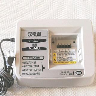 ヤマハ(ヤマハ)のヤマハ 電動自転車 充電器 X38-00(その他)