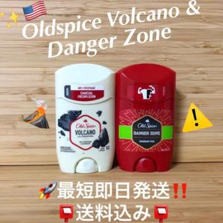 ピーアンドジー(P&G)のP&G Oldspice オールドスパイス ボルケーノ&デンジャーゾーン(制汗/デオドラント剤)