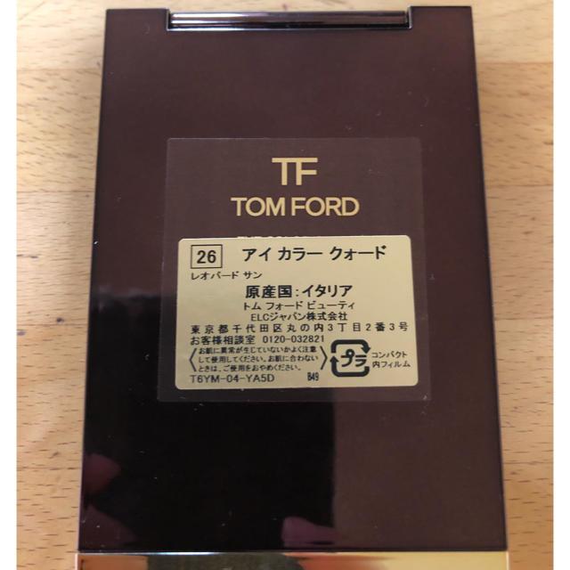 TOM FORD(トムフォード)のアイカラークォード レオパードサン コスメ/美容のベースメイク/化粧品(アイシャドウ)の商品写真