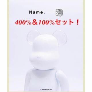 メディコムトイ(MEDICOM TOY)のBE@RBRICK Name 400%&100% セット(キャラクターグッズ)