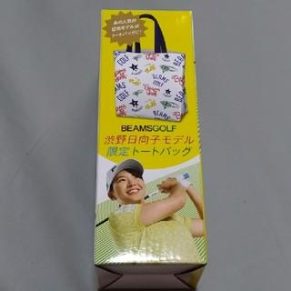 サントリー(サントリー)の渋野日向子モデル 限定トートバッグ(トートバッグ)