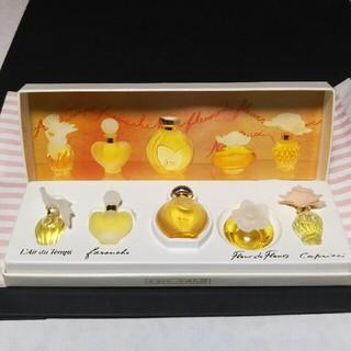 【新品・未使用】NINA RICCI 香水5点セット・箱付き