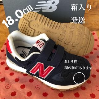 ニューバランス(New Balance)の新品 18㎝ ニューバランス スニーカー(スニーカー)