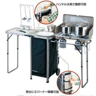コールマン(Coleman)の【本日限定価格】SOUTH FIELD キッチンテーブルキャリータイプ(調理器具)