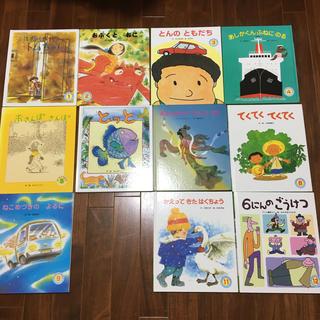 ひかりのくに オールリクエスト 11冊(絵本/児童書)