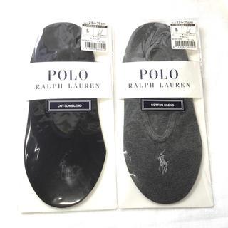 POLO RALPH LAUREN - 新品 抗菌防臭加工 ポロラルフローレン  ソックス ソックスカバー 2点セット