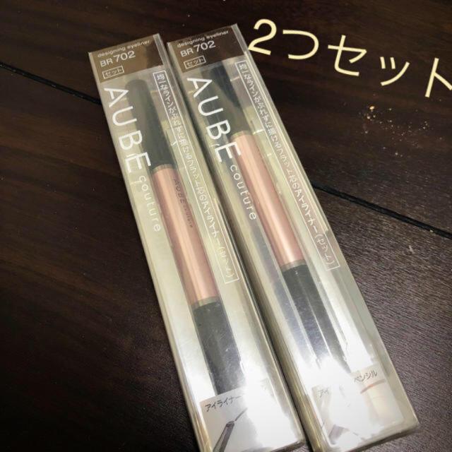 AUBE couture(オーブクチュール)の【AUBE】デザイニングアイライナー BR702 2本セット コスメ/美容のベースメイク/化粧品(アイライナー)の商品写真