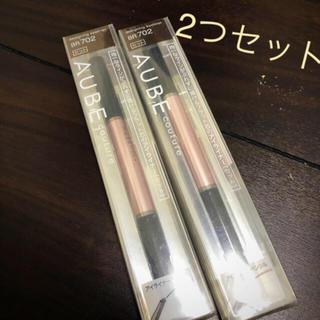 オーブクチュール(AUBE couture)の【AUBE】デザイニングアイライナー BR702 2本セット(アイライナー)